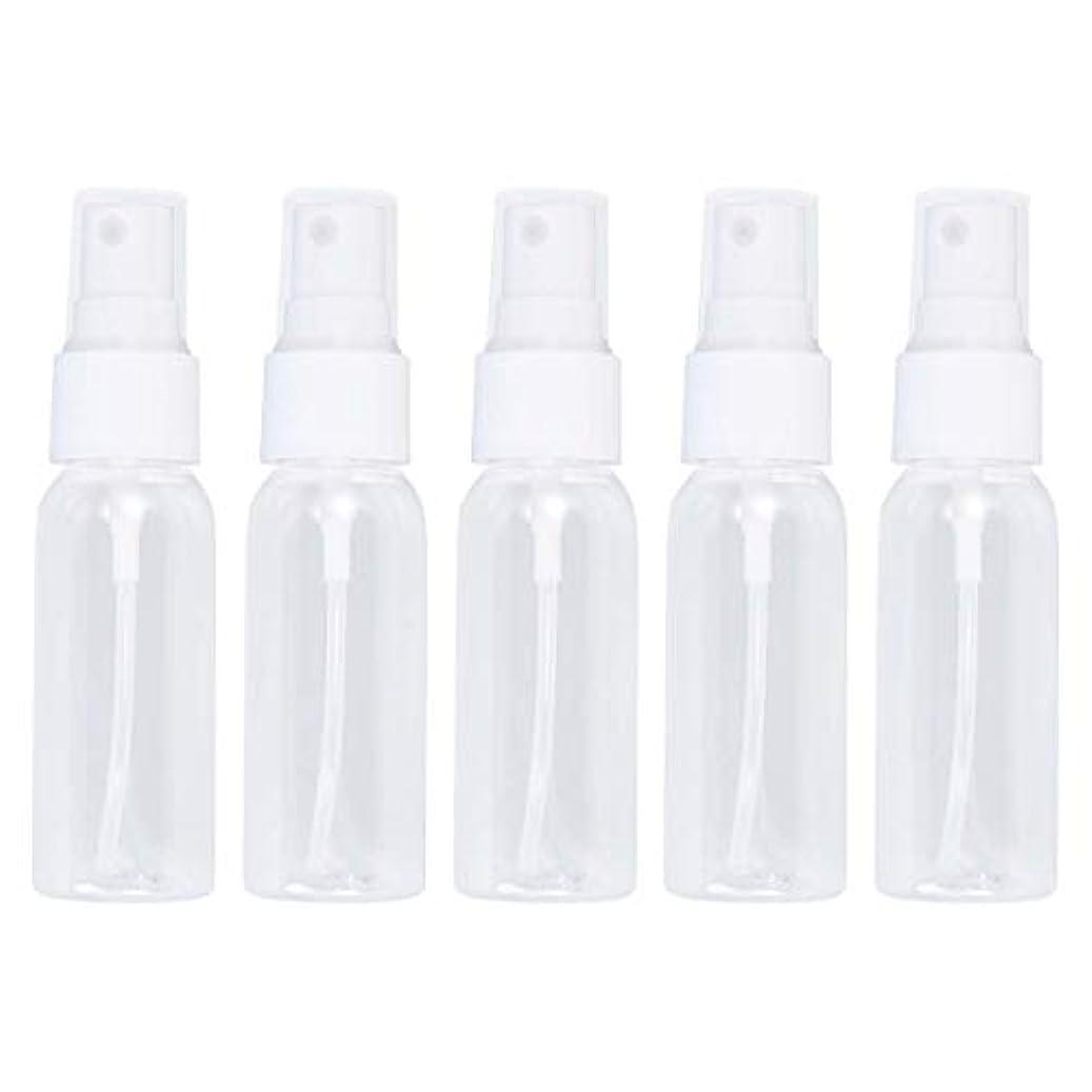 なんでも和解する居心地の良いFrcolor スプレーボトル 霧吹き 遮光スプレー ミニ 詰替ボトル プラスチック アロマスプレー 容器 耐久 30ml 透明 20本セット