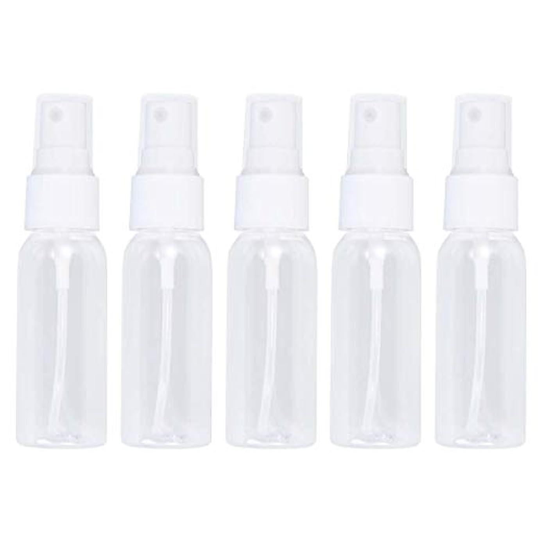 Frcolor スプレーボトル 霧吹き 遮光スプレー ミニ 詰替ボトル プラスチック アロマスプレー 容器 耐久 30ml 透明 20本セット