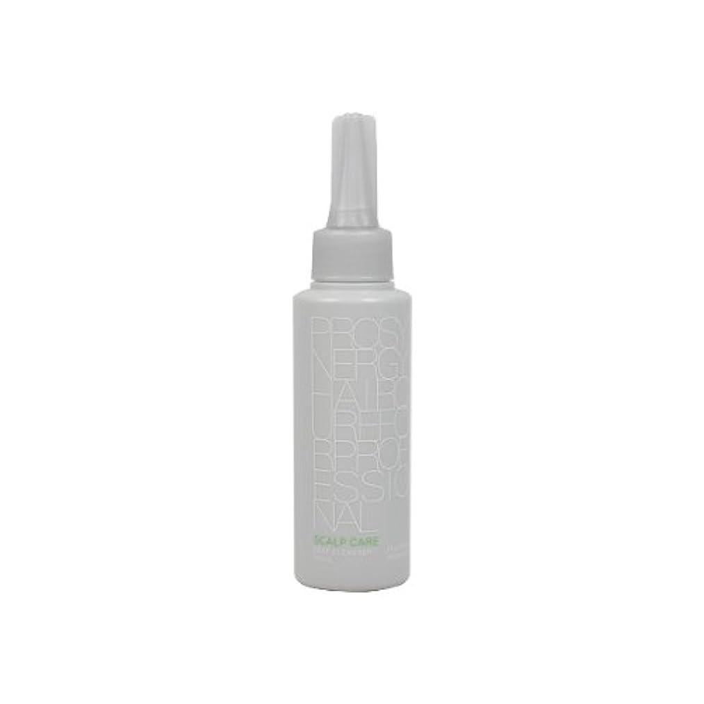 診断する実際に切り下げ資生堂プロフェッショナル プロシナジー スカルプケア ディープクレンザー 100ml shiseido