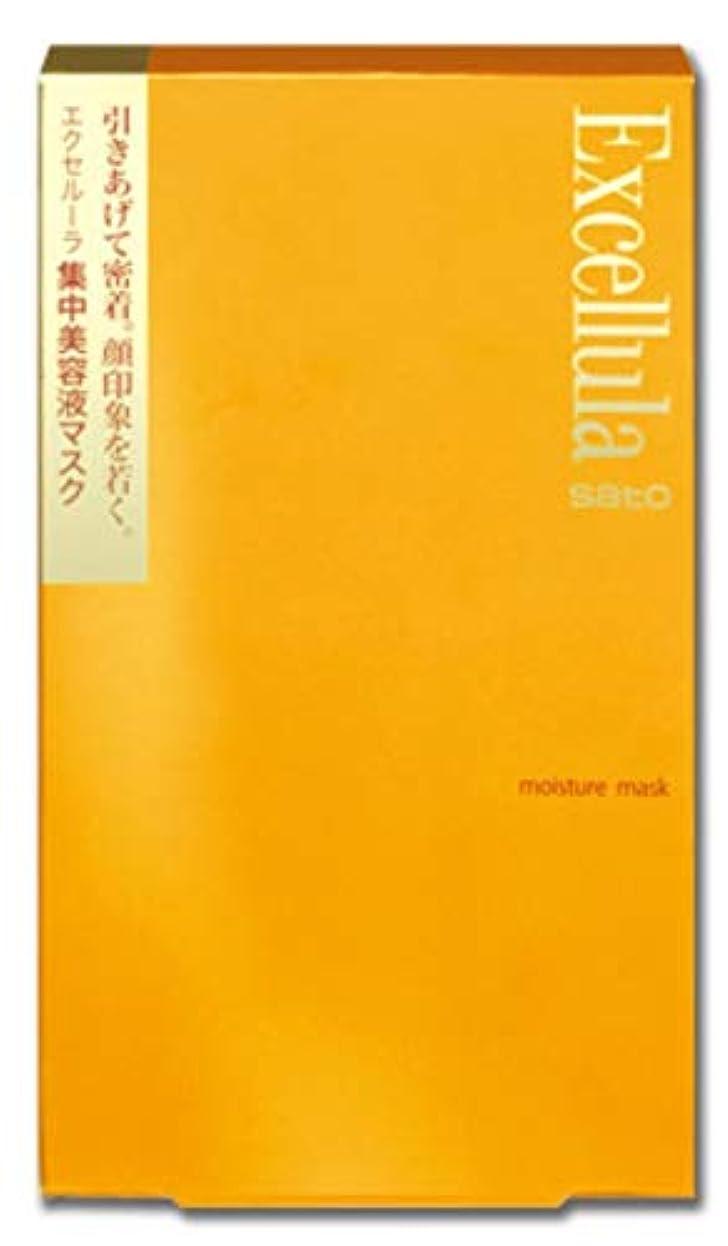 テンポドメイン芸術エクセルーラ モイスチュアマスク (シート状美容液マスク) 26mL×4枚(4回分)