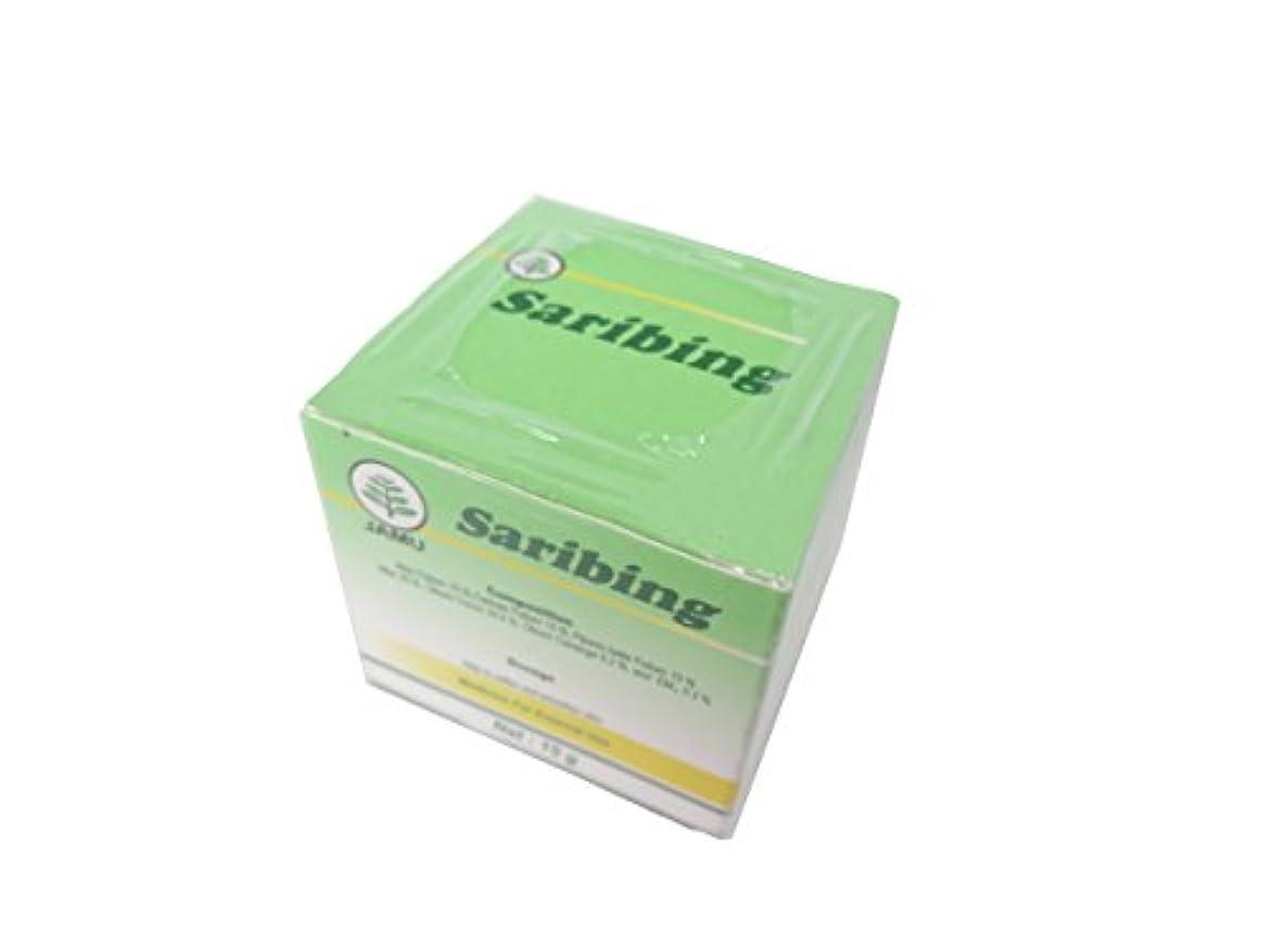 安西なだめる回る【バリコレ!!】 Saribing サリビン ビューティー クリーム 15g [並行輸入品] (1)