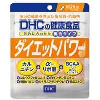 DHC 20日分ダイエットパワー