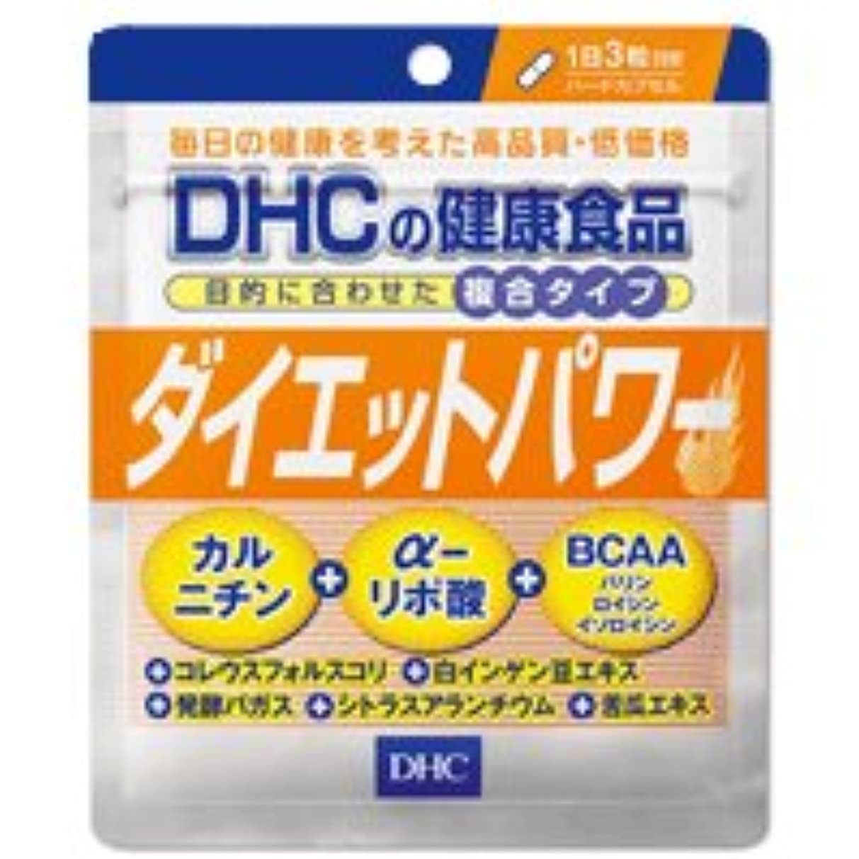 スプーン統治可能敵意DHC 20日分ダイエットパワー