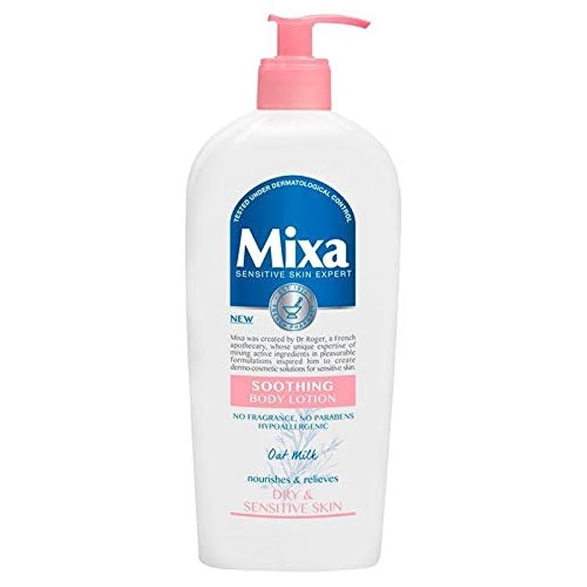 大学生インタフェース複雑[Mixa] Mixaなだめるボディローション400ミリリットル - Mixa Soothing Body Lotion 400ml [並行輸入品]