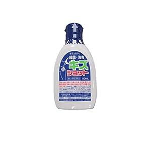 【第2類医薬品】キズショット 80mL