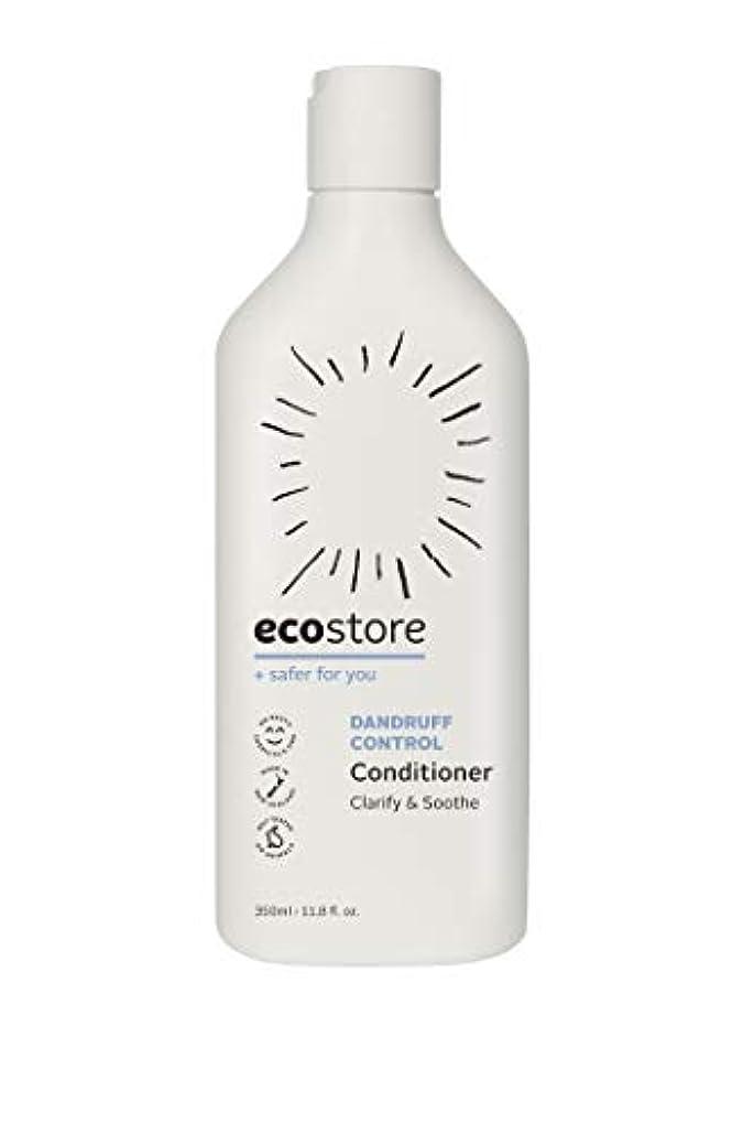 ecostore(エコストア) コンディショナー スキャルプケア 350ml トリートメント