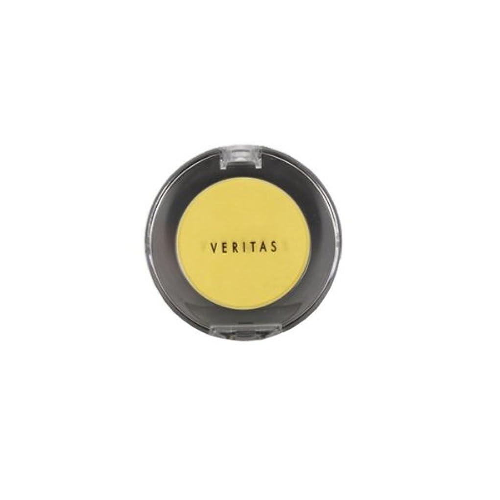 フラフープうめき声アクティブクリエ(CRIE) ヴェリタス ピュアアイカラー 620