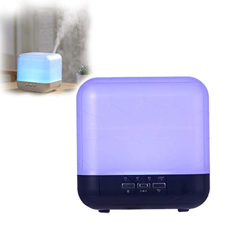 連鎖バズ非アクティブエッセンシャルオイルディフューザー、1000mlアロマテラピーアロマディフューザー、寝室用アクセサリーのための7色LEDナイトライト、4種類のタイマークールミスト加湿器,Black