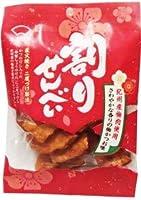 末広 割りせんべい (梅かつお味)1箱(12袋)