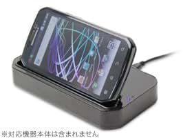 ミヤビックス USBクレードル for MOTOROLA PHOTON ISW11M with 2ndバッテリー充電器 ISW11M