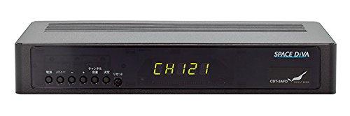 [해외]뮤직 버드 위성 디지털 라디오 튜너 CDT-3AFD/Music Bird Satellite Digital Radio Tuner CDT-3AFD