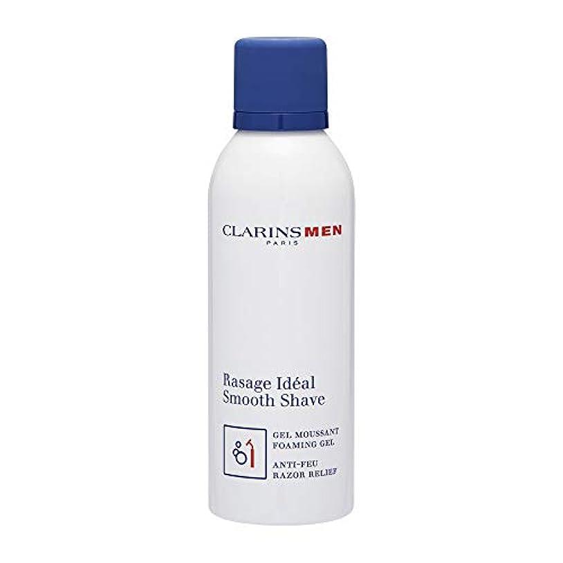 膜包囲何もないクラランス(CLARINS) クラランスメン スムース シェイヴ(シェイヴィングジェル) 150ml [並行輸入品]