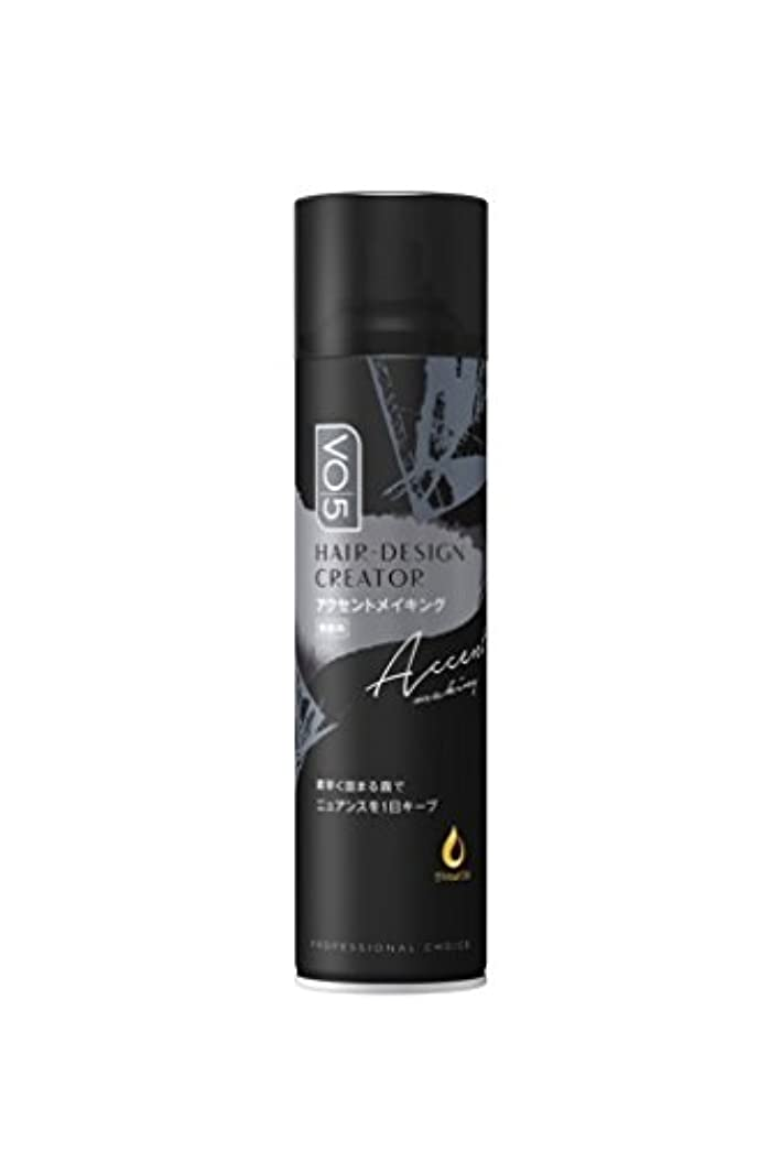 番目残りマーティフィールディングVO5ヘアデザインクリエイター[アクセントメイキング]無香料160g