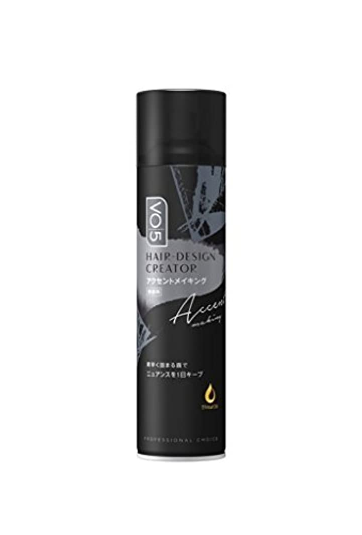 バケット渇き契約したVO5ヘアデザインクリエイター[アクセントメイキング]無香料160g