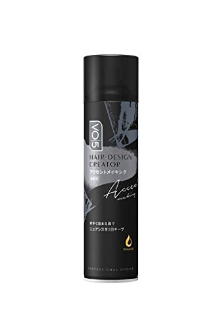 乱気流効果的に逮捕VO5ヘアデザインクリエイター[アクセントメイキング]無香料160g