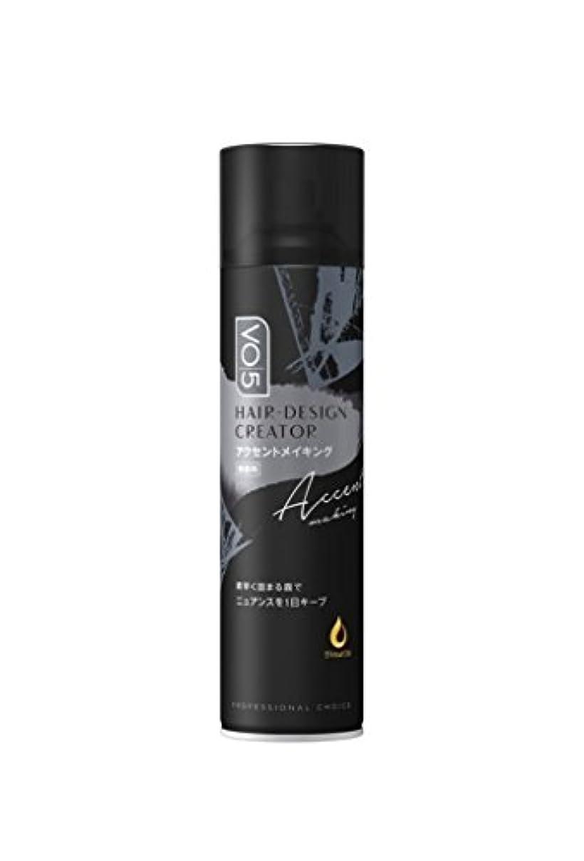 図書館遠征ファウルVO5ヘアデザインクリエイター[アクセントメイキング]無香料160g