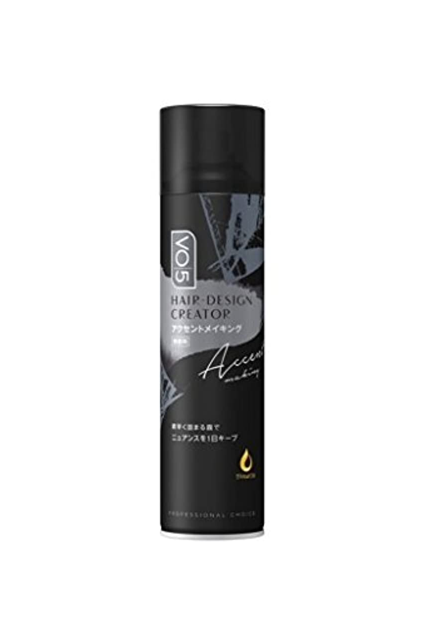 メッシュ白内障パースブラックボロウVO5ヘアデザインクリエイター[アクセントメイキング]無香料160g