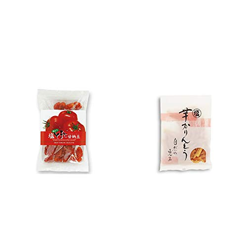 [2点セット] 朝どり 塩とまと甘納豆(150g)・塩芋かりんとう(150g)
