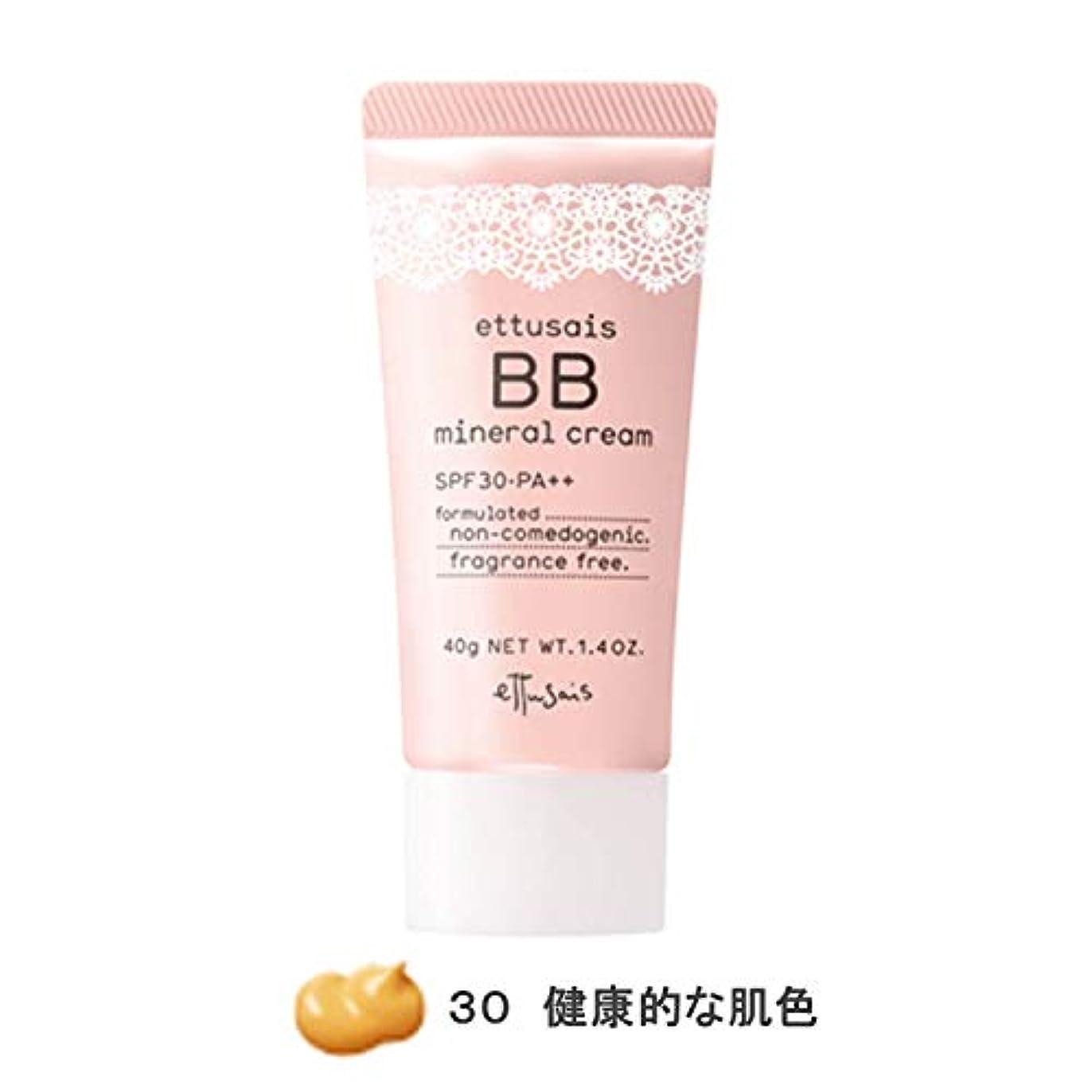 表向き甥理容師エテュセ BBミネラルクリーム 30(健康的な肌色) SPF30?PA++ 40g