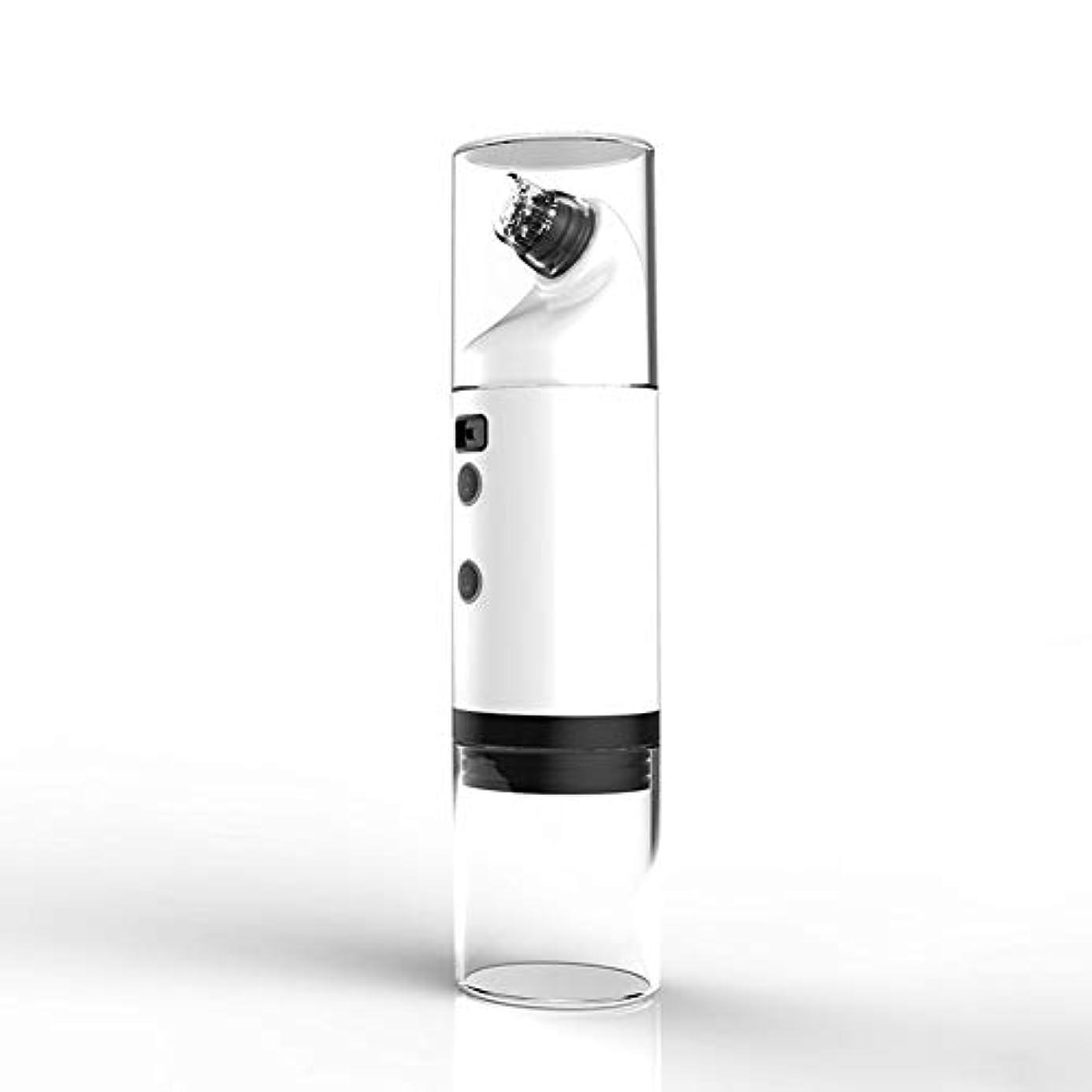 送信する報復するボールにきび楽器、電気吸引にきび世帯、毛穴クリーニング小さな泡美容器具、、フェイス鼻のためのLEDディスプレイと充電式USBおでこホワイトヘッドクリーン