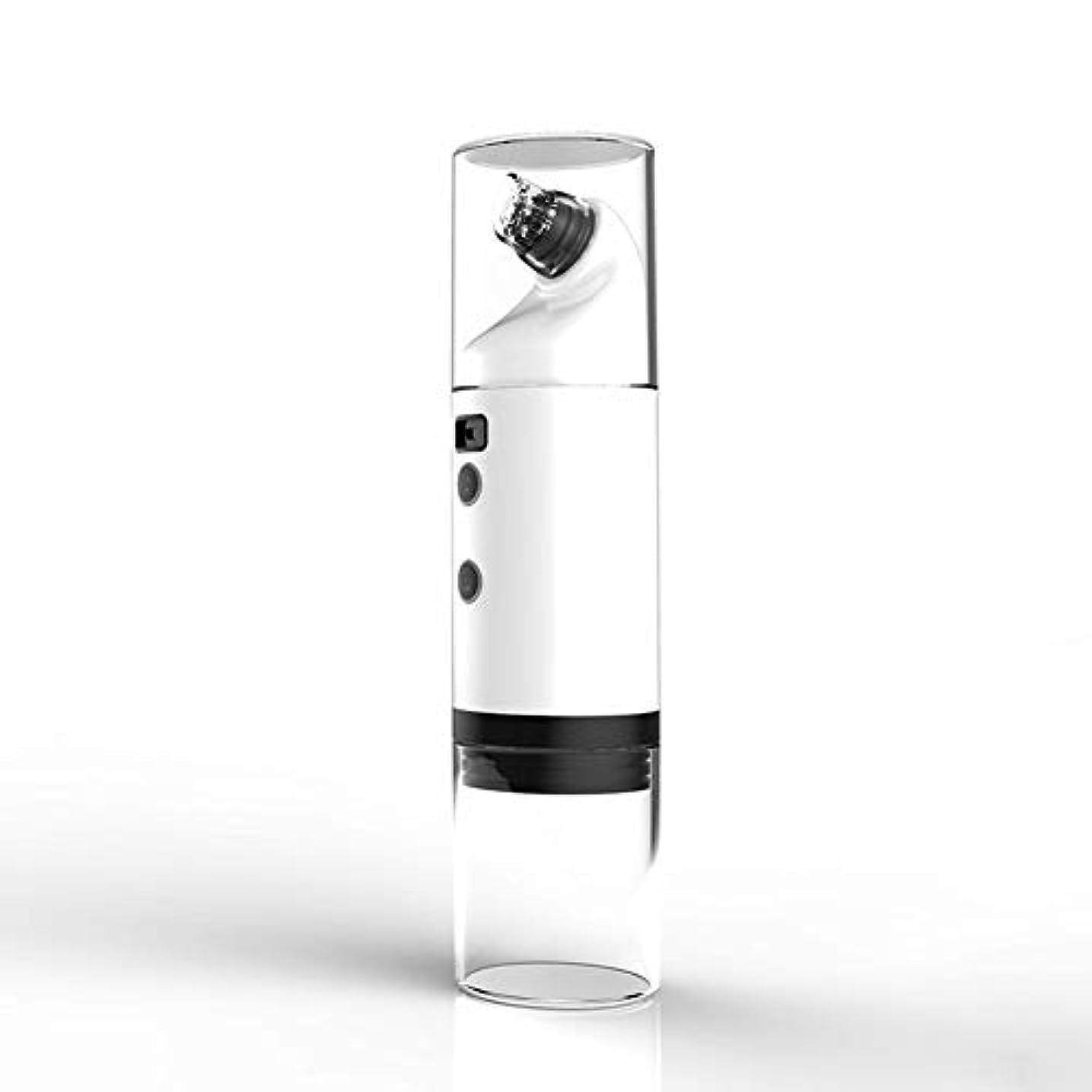 敬意素晴らしい削除するにきび楽器、電気吸引にきび世帯、毛穴クリーニング小さな泡美容器具、、フェイス鼻のためのLEDディスプレイと充電式USBおでこホワイトヘッドクリーン