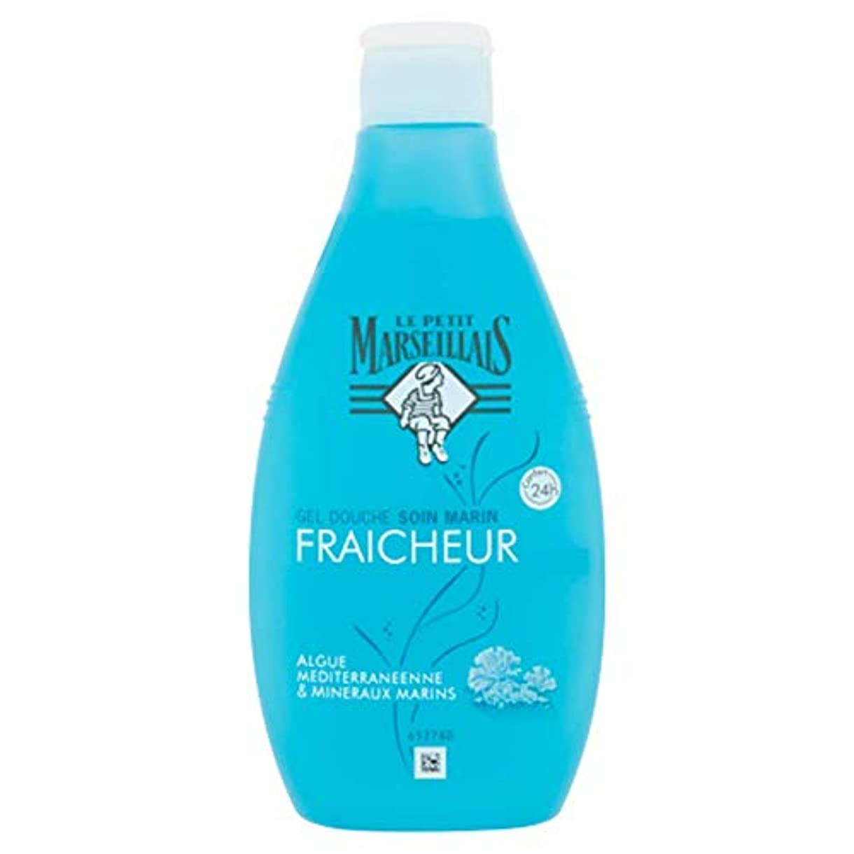主人後ろ、背後、背面(部深めるル?プティ?マルセイユ(Le Petit Marseillais) 海藻と地中海ミネラル ケア シャワージェル ボディウォッシュ 250ml