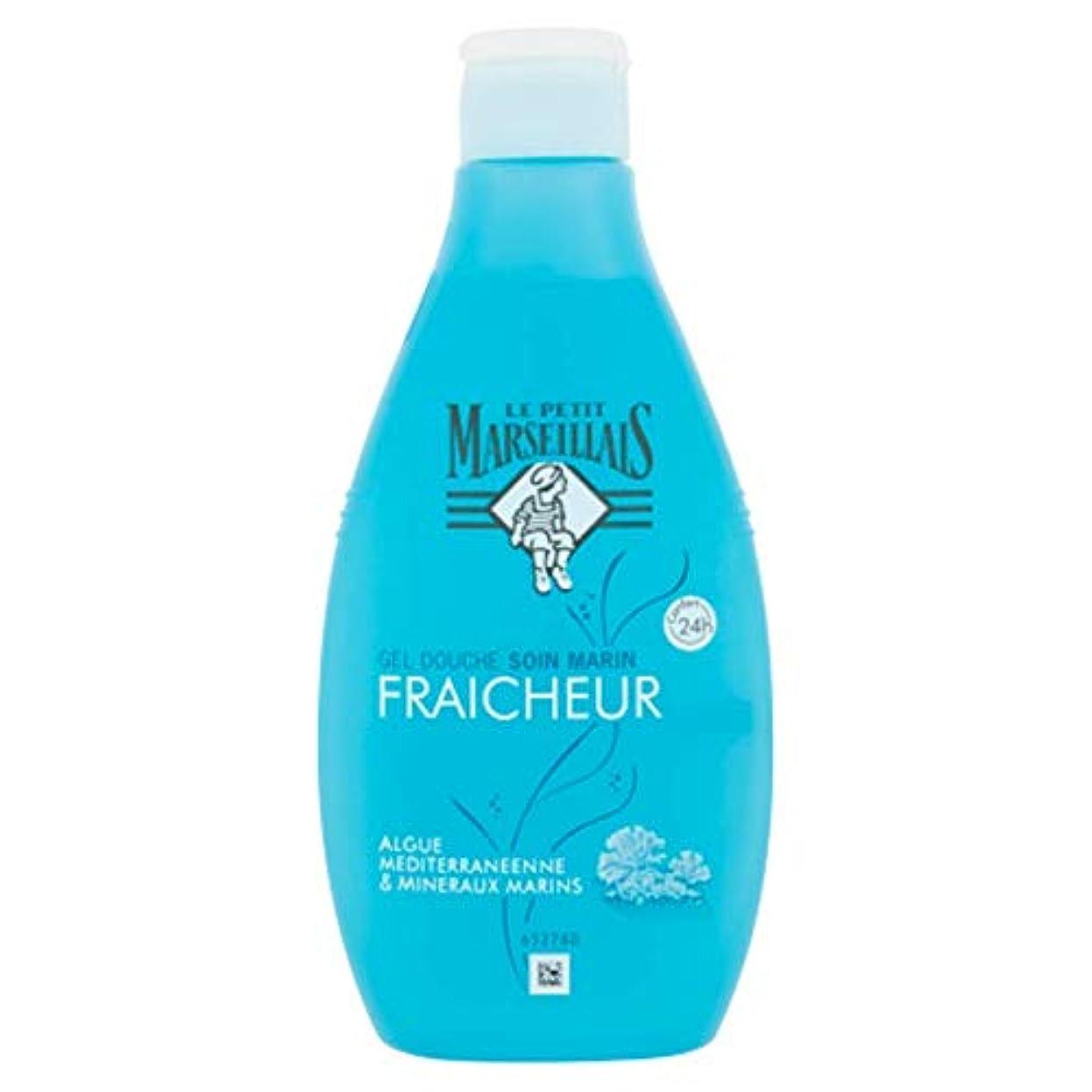 極地仕える勃起「海藻」と「地中海ミネラル」シャワージェル フランスの「ル?プティ?マルセイユ(Le Petit Marseillais)」 250 ml ボディソープ