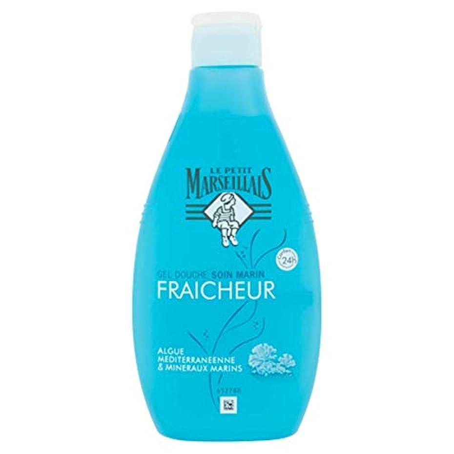 戦闘外観普及「海藻」と「地中海ミネラル」シャワージェル ???? フランスの「ル?プティ?マルセイユ(Le Petit Marseillais)」 250 ml ボディソープ