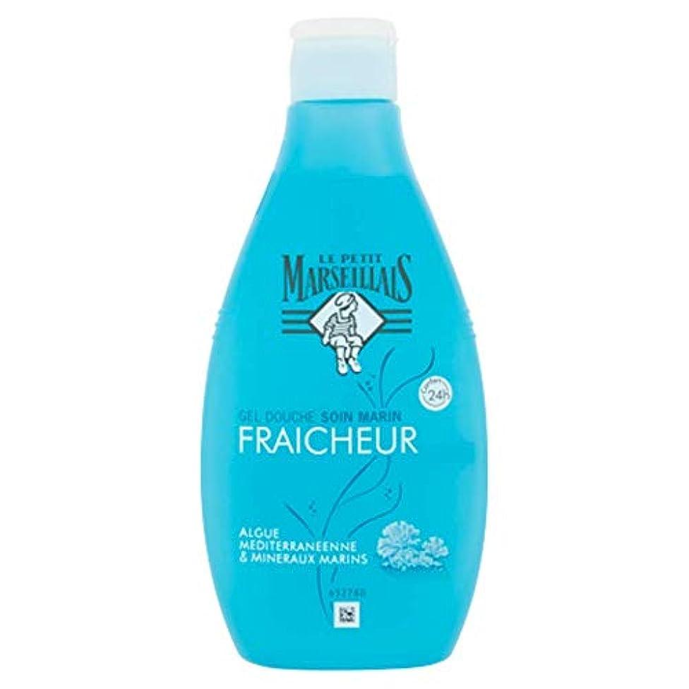 大声でヘルパーマイクロプロセッサ「海藻」と「地中海ミネラル」シャワージェル ???? フランスの「ル?プティ?マルセイユ(Le Petit Marseillais)」 250 ml ボディソープ