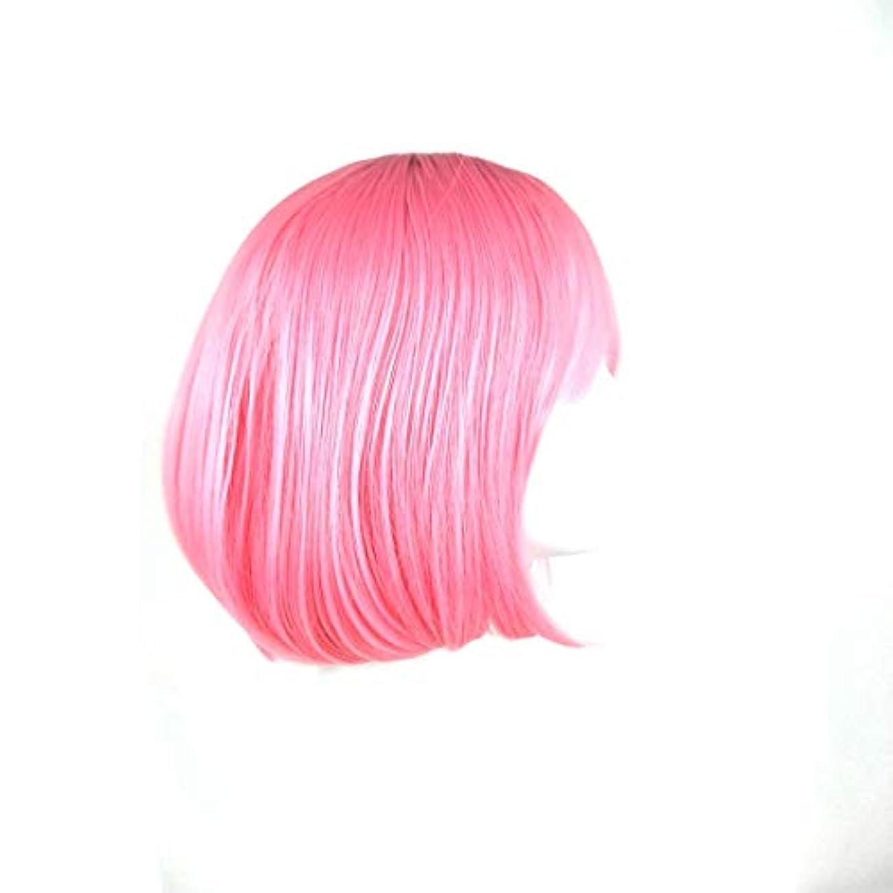 子孫頑張る縫うKerwinner ピンクのかつらショートストレートヘアーボブウィッグ人工毛ナチュラルな耐熱性女性用