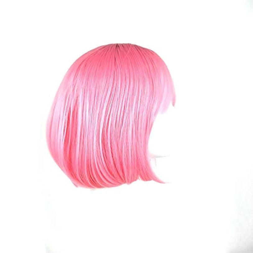 壊滅的な衝突する味Kerwinner ピンクのかつらショートストレートヘアーボブウィッグ人工毛ナチュラルな耐熱性女性用