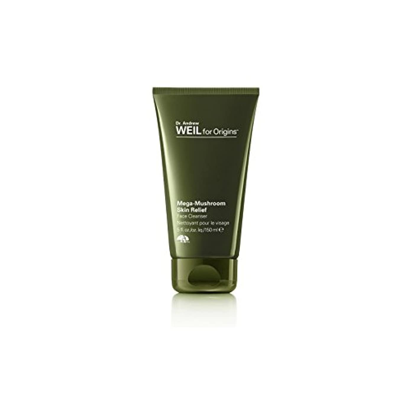 応じるなめらか南東Origins Dr. Andrew Weil For Origins Mega-Mushroom Skin Relief Face Cleanser 150ml - 起源アンドルー?ワイル起源メガキノコ皮膚救済顔クレンザー...