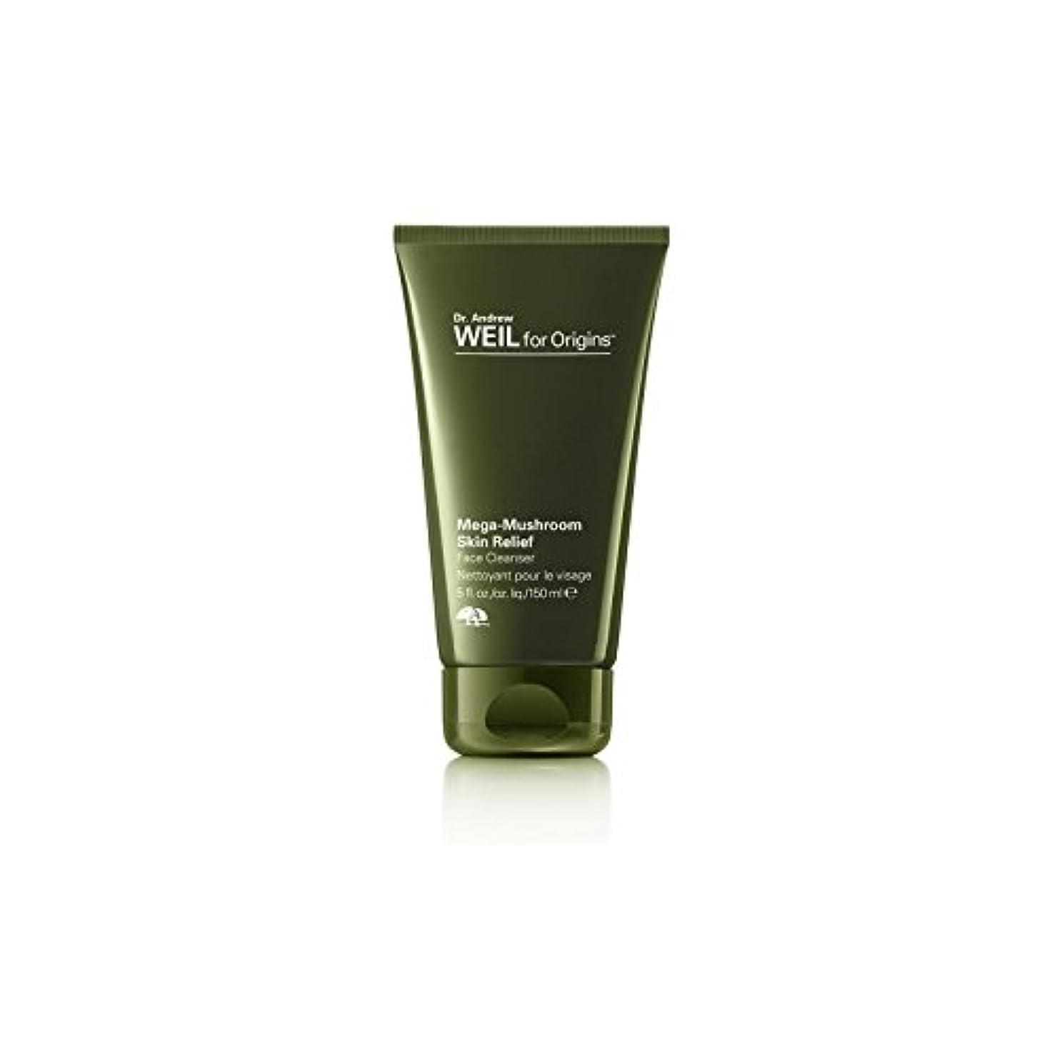 気付く悪魔傑出したOrigins Dr. Andrew Weil For Origins Mega-Mushroom Skin Relief Face Cleanser 150ml (Pack of 6) - 起源アンドルー?ワイル起源メガキノコ...