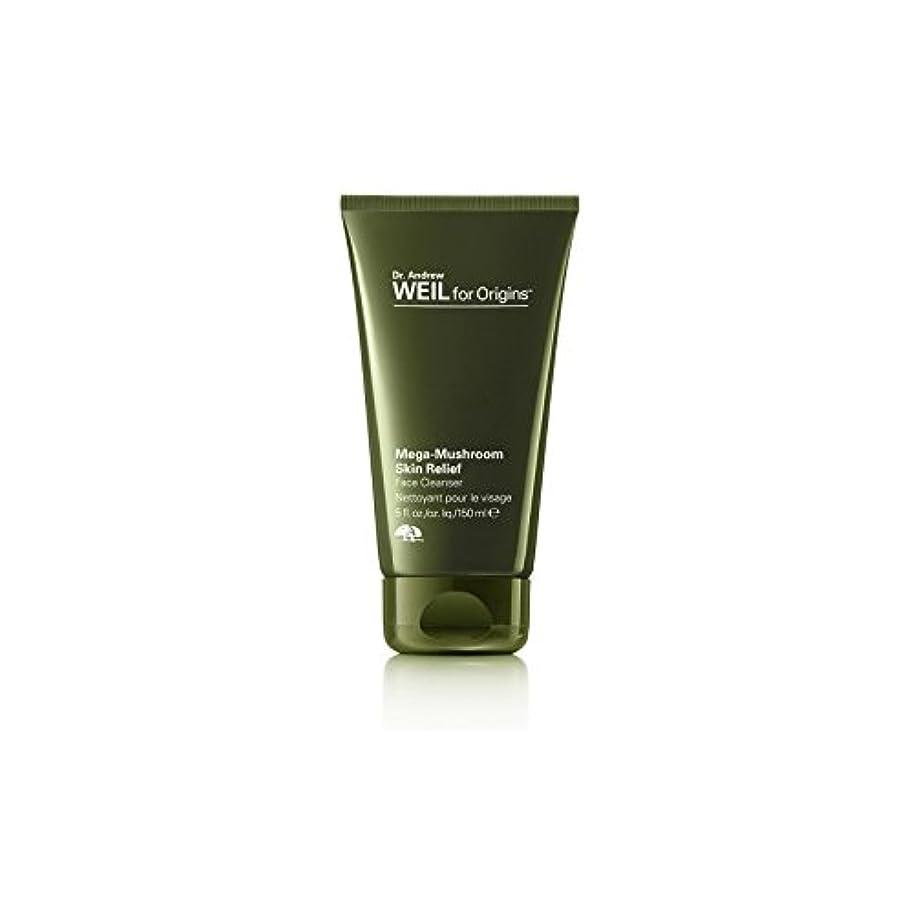 ギャングスター潮バットOrigins Dr. Andrew Weil For Origins Mega-Mushroom Skin Relief Face Cleanser 150ml (Pack of 6) - 起源アンドルー?ワイル起源メガキノコ...