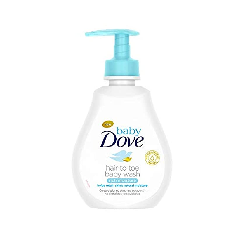 病的以下手がかりBaby Dove Rich Moisture Hair to Toe Baby Wash, 200 ml