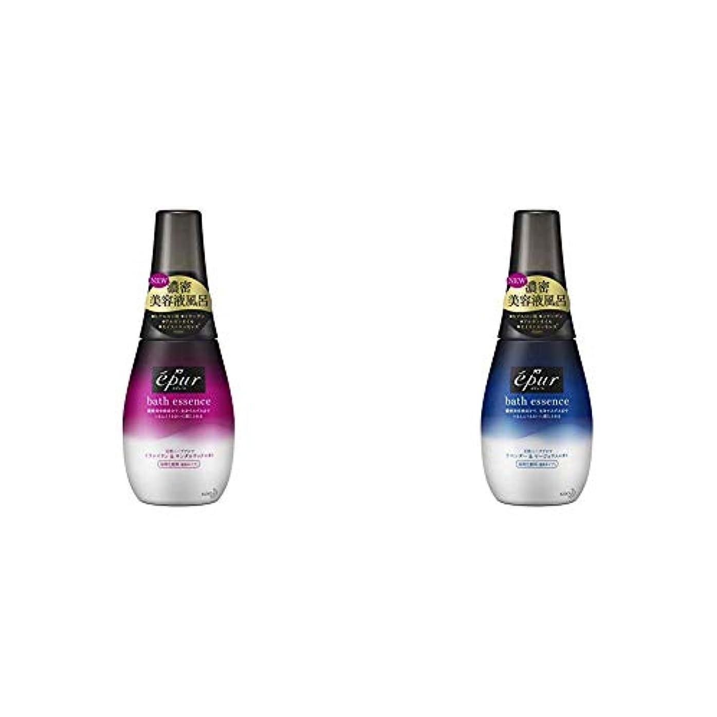 フォーク素晴らしき素晴らしきバブ エピュール バスエッセンス イランイラン&サンダルウッドの香り 280ml 液体 美容液 保湿 入浴剤 & エピュール バスエッセンス ラベンダー&マージョラムの香り 280ml 液体 美容液 保湿 入浴剤