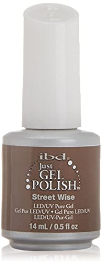 失われたウルルご飯ibd Just Gel Nail Polish - Street Wise - 14ml / 0.5oz