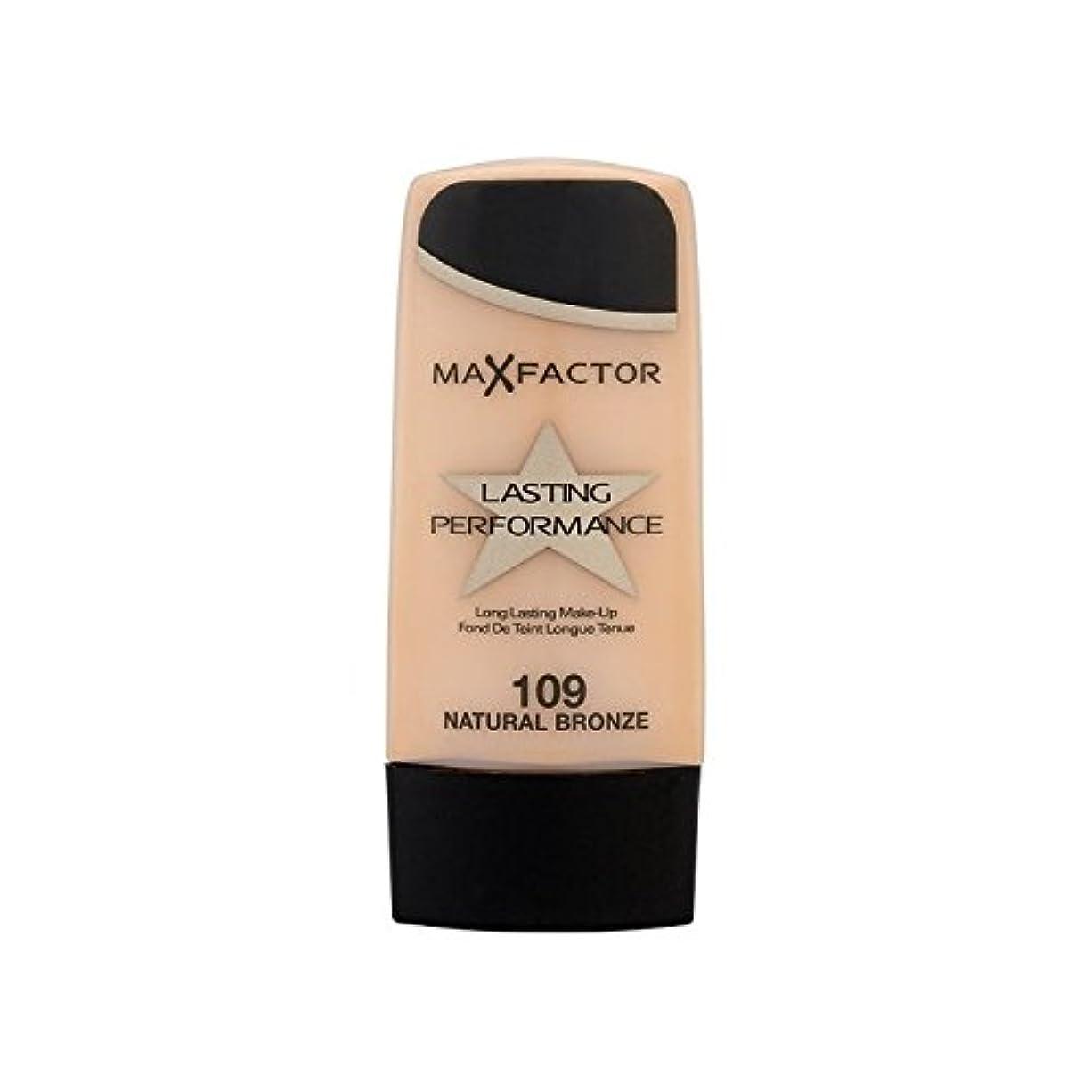 厚さ驚かすスパークパフォーマンスの基盤自然青銅を持続マックスファクター x2 - Max Factor Lasting Performance Foundation Natural Bronze (Pack of 2) [並行輸入品]