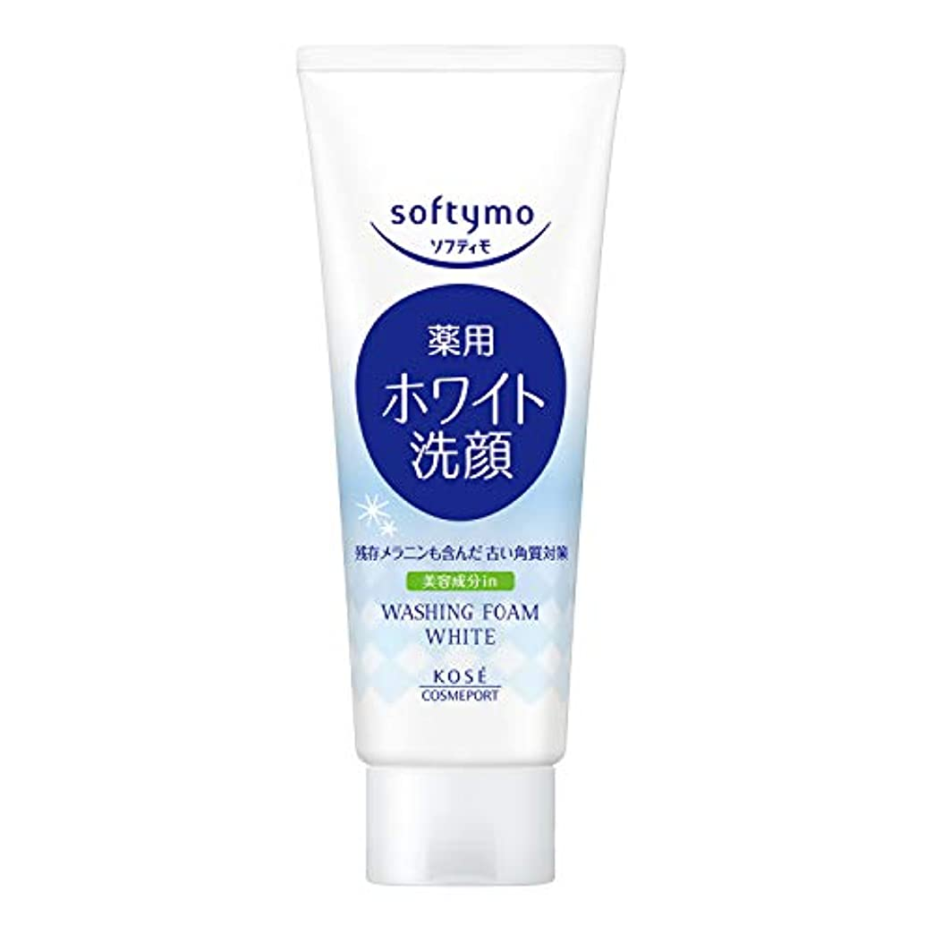 スカープ浪費不適当KOSE コーセー ソフティモ ホワイト 薬用洗顔フォーム 150g (医薬部外品)
