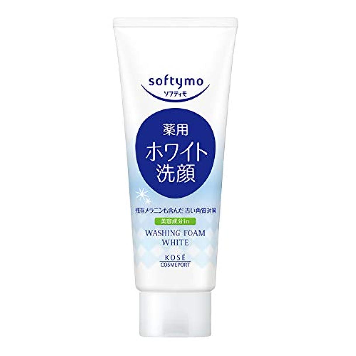 止まるかわす織機KOSE コーセー ソフティモ ホワイト 薬用洗顔フォーム 150g (医薬部外品)