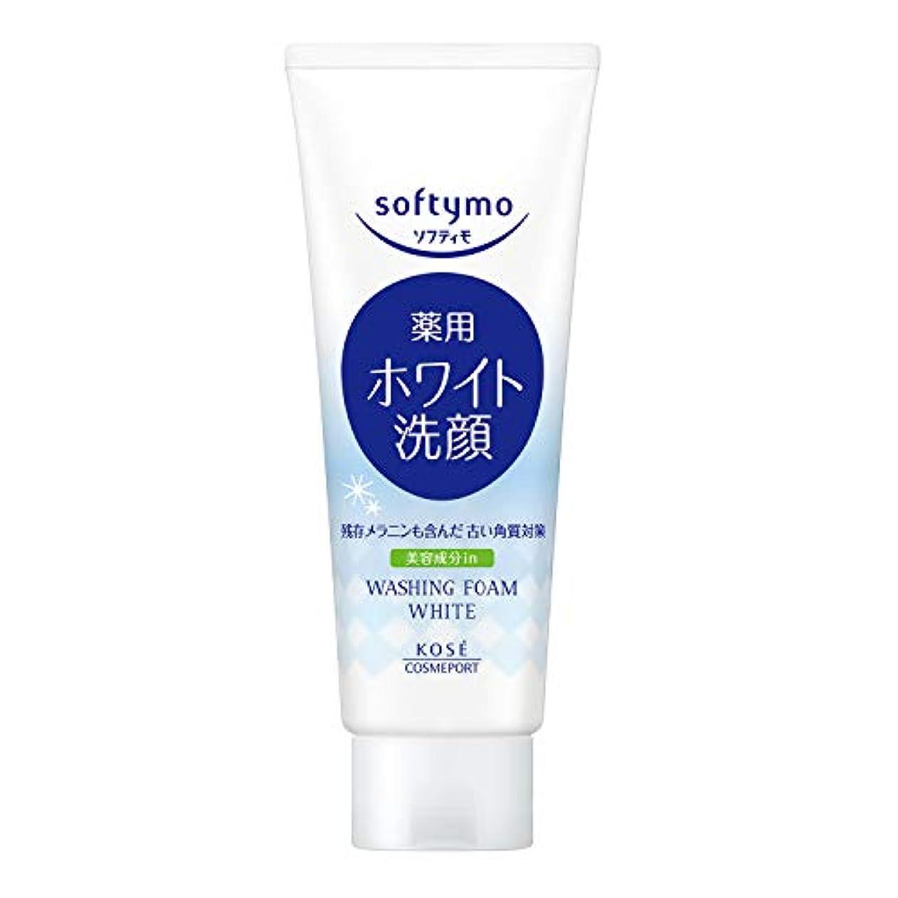 尋ねる六月北米KOSE コーセー ソフティモ ホワイト 薬用洗顔フォーム 150g (医薬部外品)