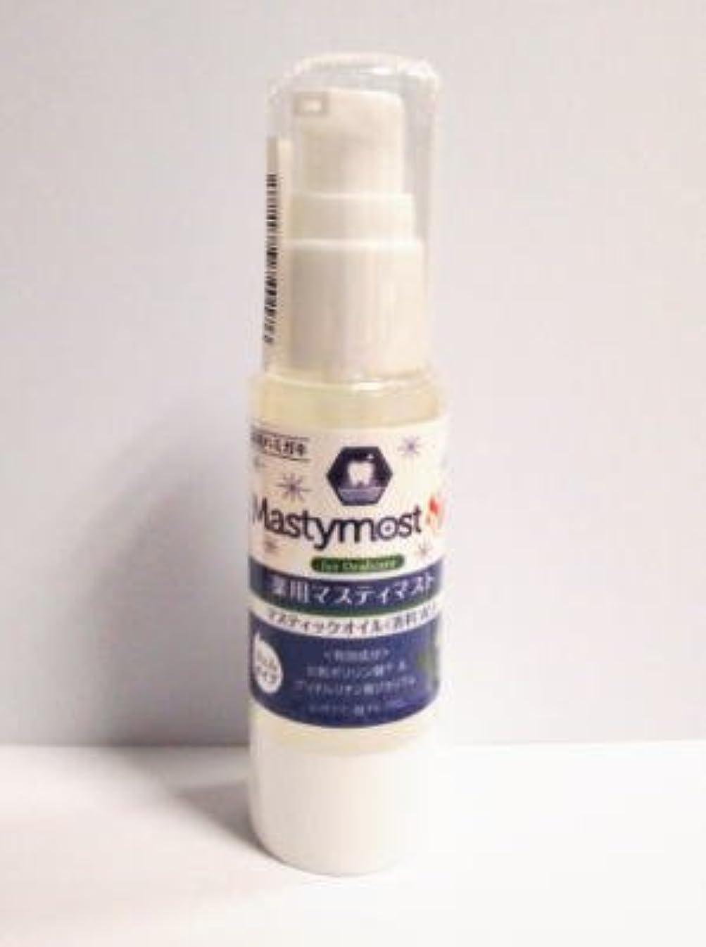 検証性別見つけた薬用ハミガキ 薬用マスティマストSP ジェルタイプ 30g×2個セット