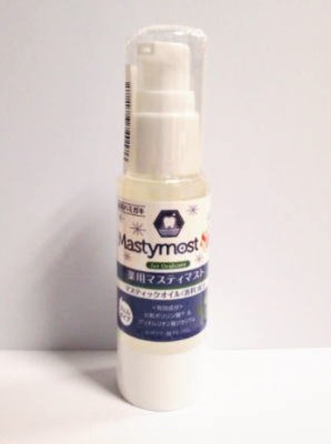 おばさん小売規制する薬用ハミガキ 薬用マスティマストSP ジェルタイプ 30g×2個セット