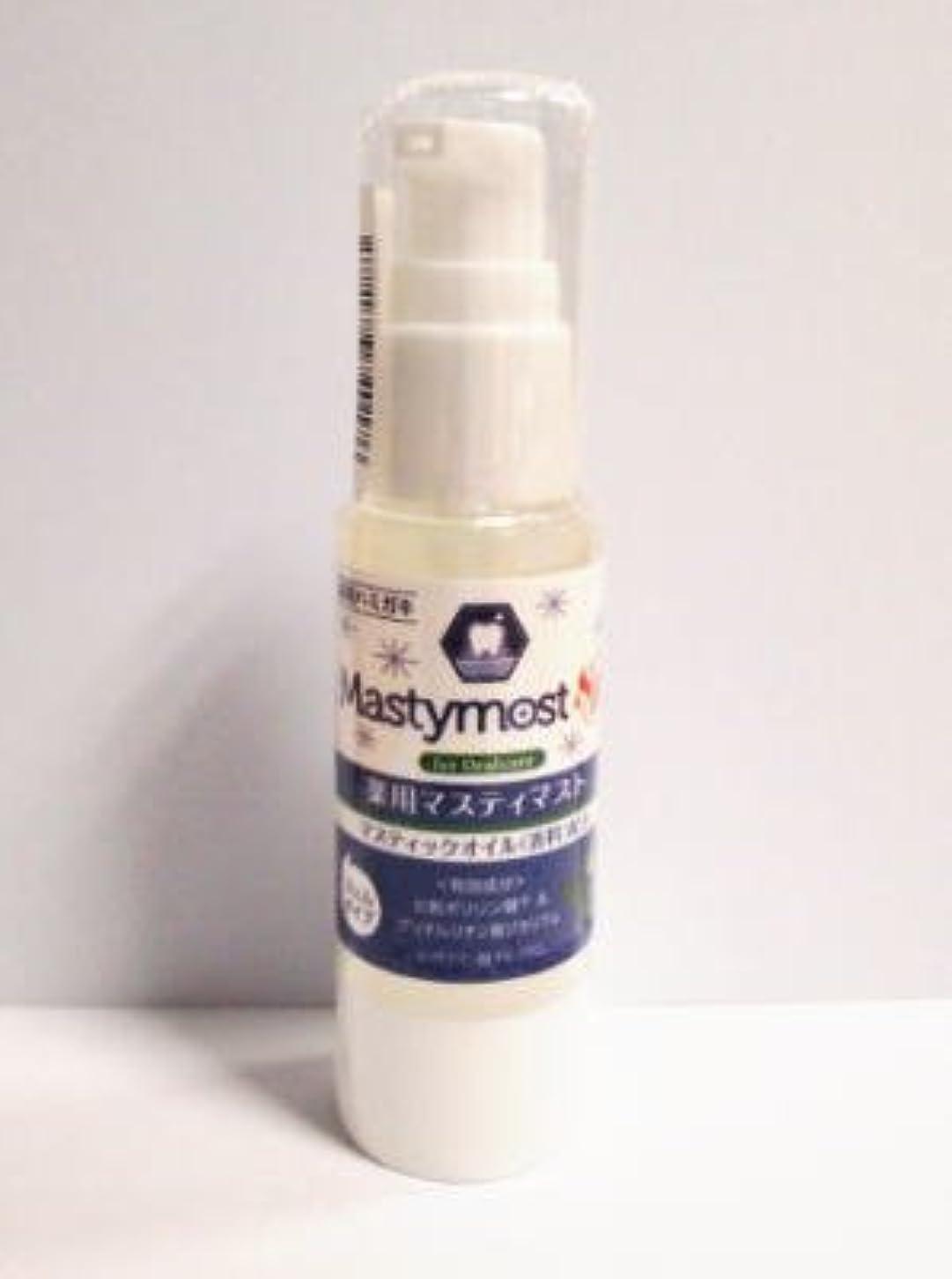体細胞チャンバー便利さ薬用ハミガキ 薬用マスティマストSP ジェルタイプ 30g×2個セット