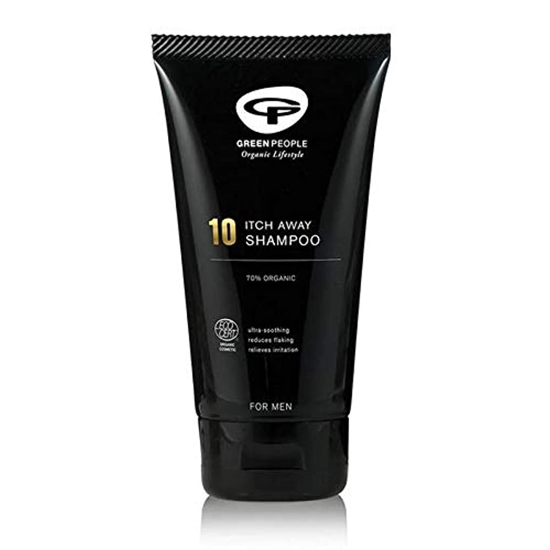 乱気流パリティ拒絶[Green People ] 男性のための緑の人々は、シャンプー150ミリリットルを離れかゆみ - Green People for Men Itch Away Shampoo 150ml [並行輸入品]