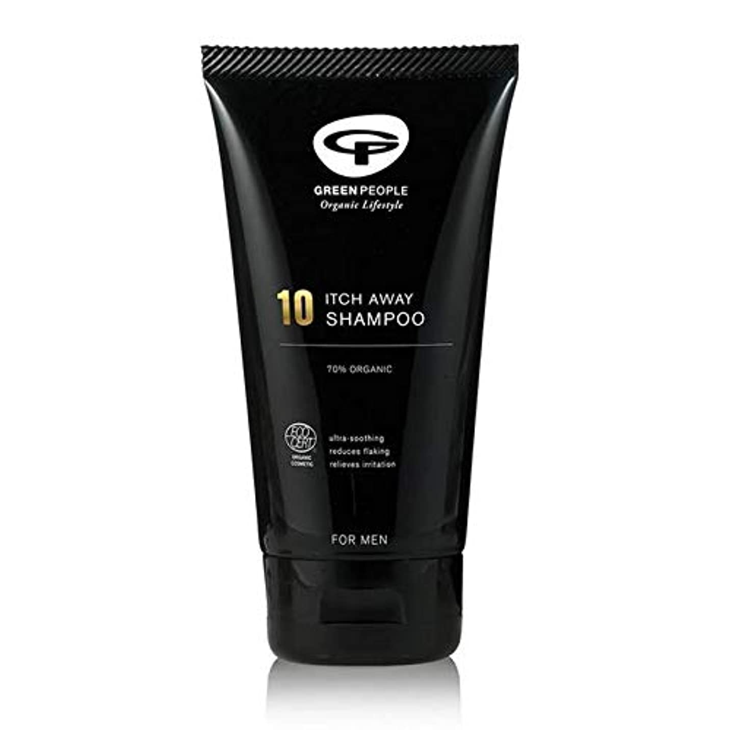 [Green People ] 男性のための緑の人々は、シャンプー150ミリリットルを離れかゆみ - Green People for Men Itch Away Shampoo 150ml [並行輸入品]