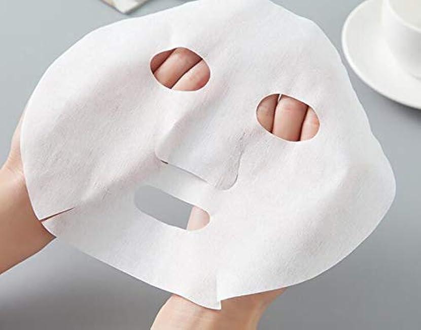 オプショナル陽気な分散【GOODLONG】フェイシャルマスク シートマスク 80枚 24×20cm