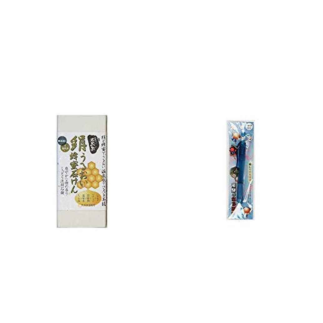 リブ推進、動かすおしゃれな[2点セット] ひのき炭黒泉 絹うるおい蜂蜜石けん(75g×2)?さるぼぼ 癒しシャープペン 【ブルー】