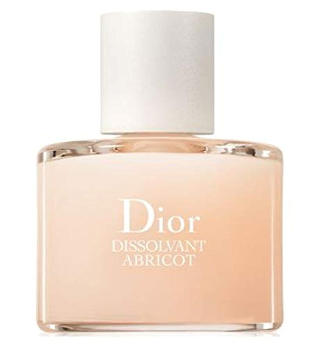 意外美徳おなかがすいた[Dior] Abricotケア濃縮50ミリリットルで穏やかポリッシュリムーバーAbricotディオールDissolvant - Dior Dissolvant Abricot Gentle Polish Remover...