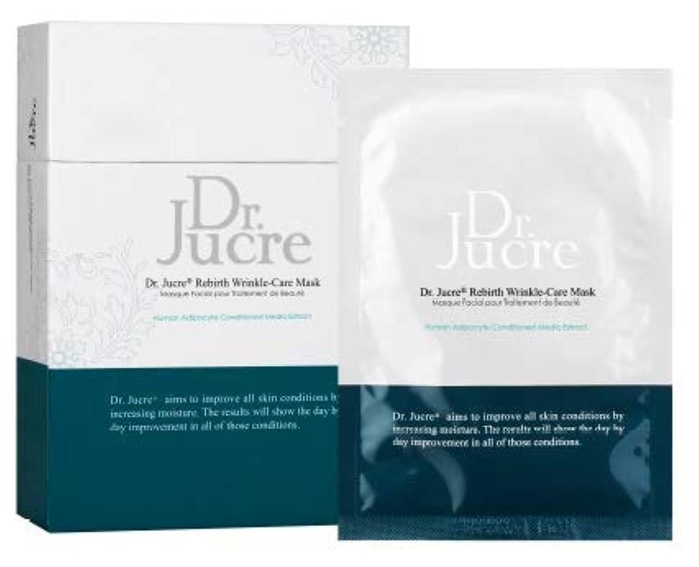 退化するバース不変ドクタージュクル リンクルケアマスク【Dr.Jucre Wrinkle-care Mask】30ml ×10枚 ヒト幹細胞化粧品 ヒト幹細胞培養液0.5% シートマスク